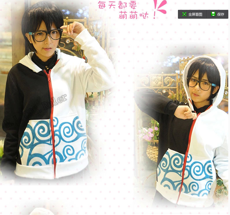 New Silver Soul Gintama Sakata Gintoki Movie Concluded Future Cosplay Sweater Coat Thin Section