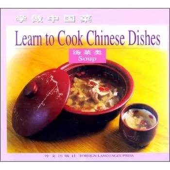 ФОТО Useful Learn to cook chinese dishes,cooking food recipes,learn to all kind of soup category (Chinese & English)