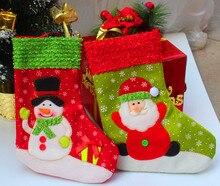 Christmas decorations Stocking Christmas gift bag small Christmas socks high 26cm Hot Sale