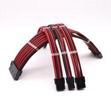 Базовый комплект удлинительных кабелей-180 градусов смешанный корлорный рукав ATX 24Pin/4 + 4Pin, PCI-E 6 + 2Pin/6Pin удлинитель питания.
