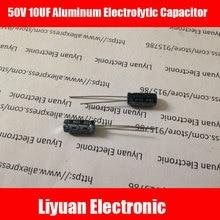 100 шт./лот 10 мкФ с алюминиевой крышкой, 50В электролитический конденсатор с алюминиевой крышкой, 50В 10 мкФ Алюминий электролитический конденсатор с алюминиевой крышкой, 5X11 мм