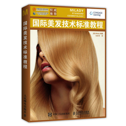 Milady Standard Cosmetology Textbook Chinese Edition 2016 Edition Beauty and Wellness Education Book For Cosmetologist