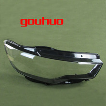 For Audi A6L C7 12-15 headlight cover lamp shell headlamps transparent lampshade the base with