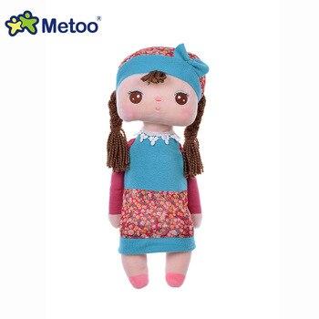 Мягкая плюшевая игрушка Metoo, 54 см. 6