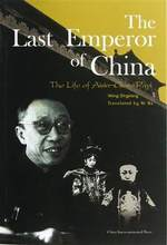 The Last Emperor of China Language English Keep on Lifelong learn as long as you live knowledge is priceless and no border-368 classic stories of china scenic spots language english keep on lifelong learn as long as you live knowledge is priceless 434