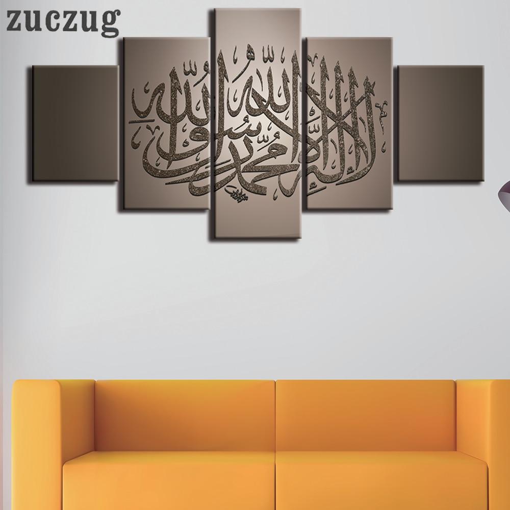 5 Teile/satz Gerahmte HD Gedruckt Asheeq Islamische Kunst Poster ...