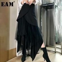 Skirt Half-body Fashion Women