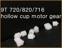 1PCS 9 teeth Gear For 720/820/716 hollow cup motor small gear Aircraft accessories,model airplane,rotor aircraft Without motor(China)