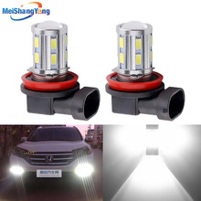 цена на 2pcs H8 H11 9006 HB4 High Power 12SMD 5730 5W Cree LED Chips Xenon white Lights Bulbs car light source fog lamps 12V-24V