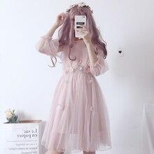 Summer Japanese Lolita Lace Dress Soft Sister Kawaii Lantern Gauze Vintage Flowers Sex Clothing For Women Sweet Two Piece Sets