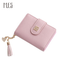 MFS 20 Card Slots Pu Leather Women Card Holders Fashion Tassel Pendant Credit Card Wallet Brand
