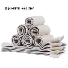 Inserto de algodón de cáñamo, inserto reutilizable de talla única para todas las telas, inserto de pañal de algodón orgánico de cáñamo, 10 Uds.