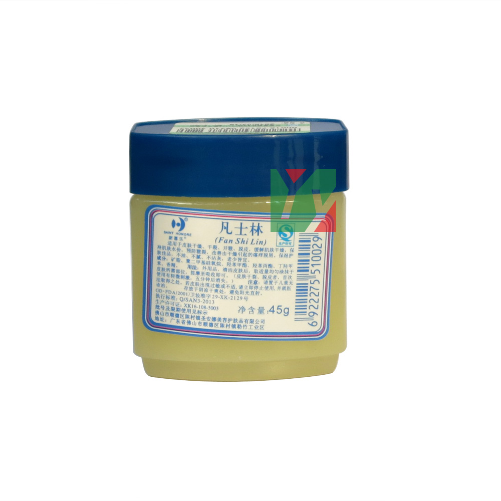 Fan Shi Lin Vaseline Moisturizing Nourishing Anti chapping Cream Frost Crack Dry Scaly Skin special for Winter