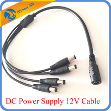 Surveillance DC Power Supply 12V Pigtail 2.1*5.5mm 1 Female to 4 Male 1 to 4 Power Splitter Plug Cable Cord for CCTV Camera DVR
