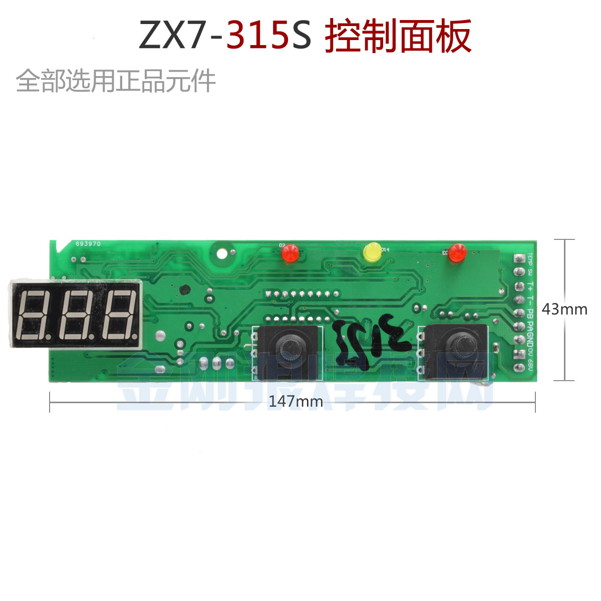 Zx7 315 400 630 Igbt Inverter Welder Control Panel Main Board Circuit Board Home Appliances Air Conditioning Appliance Parts