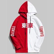 2019 Summer New Arrival Cool Tokyo City Printing Harajuku Pullover Hoodies Hip Hop Thin Sweatshirt Hoodie Sudadera Hombre