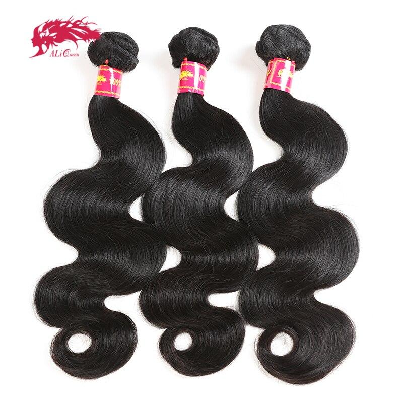 Али queen hair бразильский средства ухода за кожей волна пучки волос плетение натуральный цвет натуральные волосы 10-26 дюйм(ов) ов) 3 пучки натурал...
