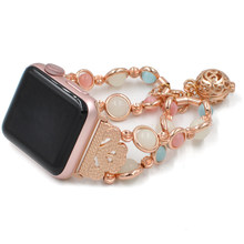 Rose Gold For Apple Watch4 Replacement Vintage Luminous Pearl Metal Bracelet Bracelace Belt Band Strap Phone Accessory Bundles(China)