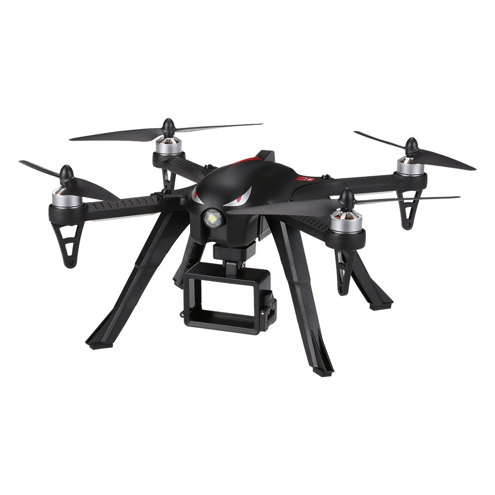 MJX Bugs 3 B3 RC Quadcopter Professional Brushless Motor 2.4G 6-Axis Gyro Drone