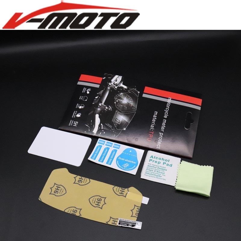 Мотоцикл ясно кластера нуля защитный TPU Film Экран протектор для SUZUKUI DL250 GSX250