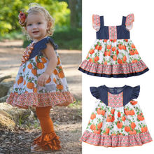 Little Girl Sister Matching Pumpkin Dresses