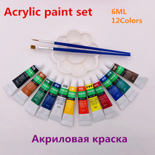 6 ML 12 Color Acrylic Nail Kit Paints 3D Fingernail Art Designs Tips Paint Tools Ongle Nail Varnish  Offer Brushes And Palette fashionable oumaxi 12 colors acrylic nail paints for 3d nail art drawings and designs