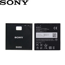 SONY 100% Original BA950 2300mAh For SONY Xperia ZR SO-04E M36h C5502 C5503 AB-0300 Phone High quality battery(China)