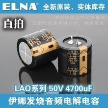 4pcs/10pcs ELNA electrolytic capacitor 50V 4700uf capacitor Capacitance LAO series audio capacitor 35*30mm 10pcs cbb61 starting capacitance ac 450v 1uf 4uf wire terminal ceiling fan motor run capacitor