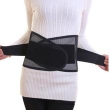Unisex Back Relief Belt Waist Brace Support Belt Lumbar Trac