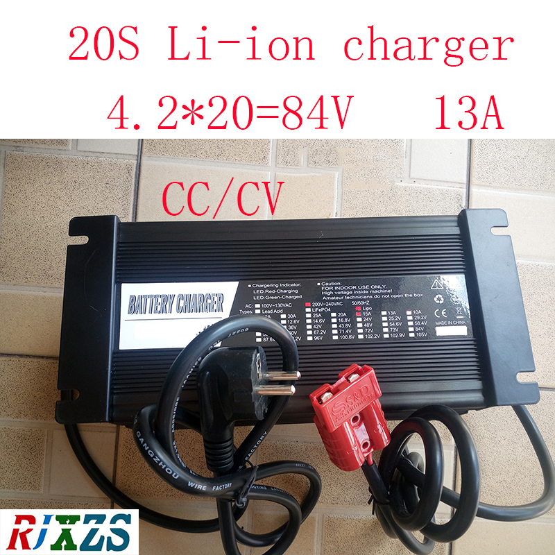 84V 13A charger for 20S lipo lithium Polymer Li ion battery pack smart charger support CC