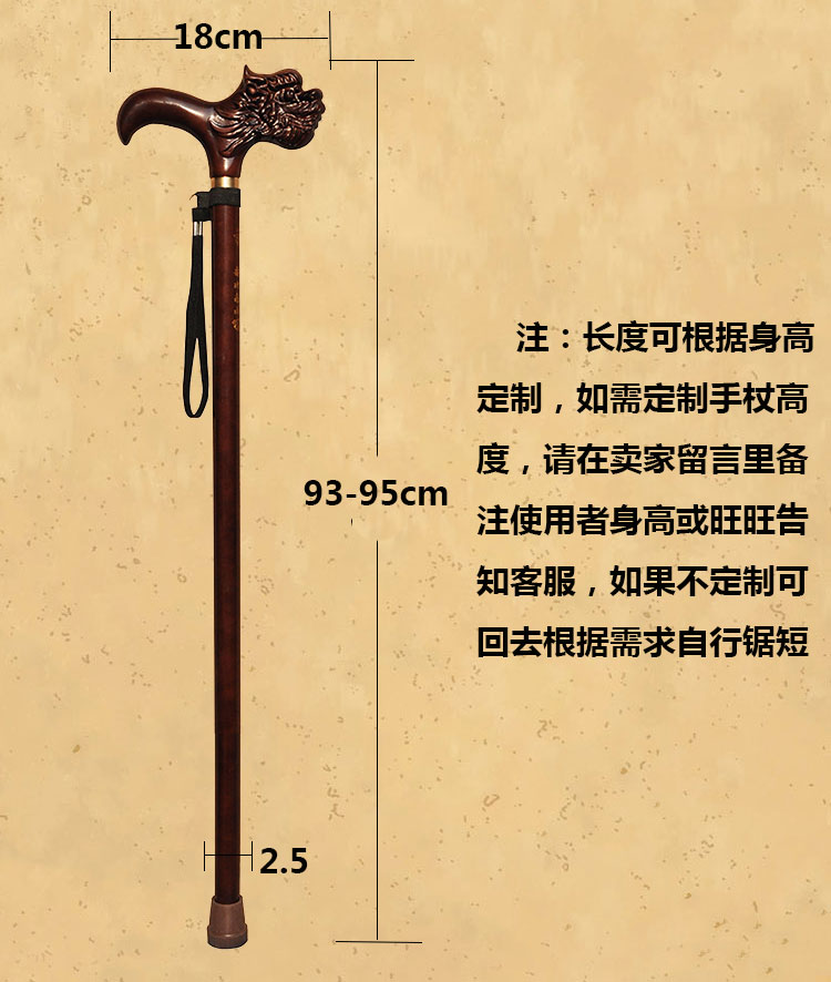 collection of solid wood crutches auspicious faucet wooden cane wood stick stickers gift,Free shippingcollection of solid wood crutches auspicious faucet wooden cane wood stick stickers gift,Free shipping