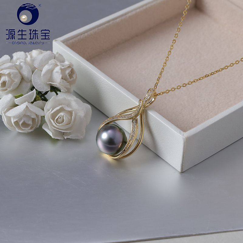 [YS] 10-11mm 925 Sterling Silver Pendant Tahitian Black Pearl Pendant Necklace