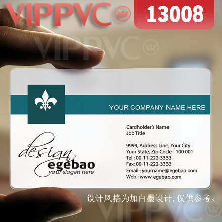 13008 How To Get Free Business Cards Matte Faces Transparent Card