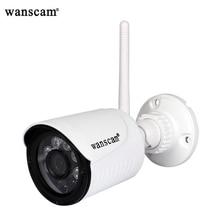 WANSCAM K22 Kablosuz WiFi Hareket Algılama Alarmı IP66 Su Geçirmez Üçlü Dijital Zoom Kızılötesi gece görüşlü güvenlik kamerası
