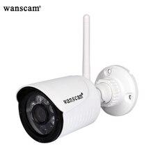WANSCAM K22 ワイヤレス Wifi モーション検知アラーム IP66 防水トリプルデジタルズーム赤外線ナイトビジョン監視カメラ