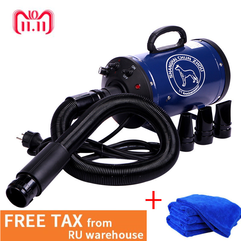 2018 New Brand Pet Dryer Dog Cat Grooming Dryer Cheap Pet Hair Dryer Blower 220v/110v 2400w Eu Plug Adaptor Pink Blue Color 2017 new brand pet dog hair dryer cheap dog grooming dryer 2200w pet dog hair blower eu plug black pink blue color