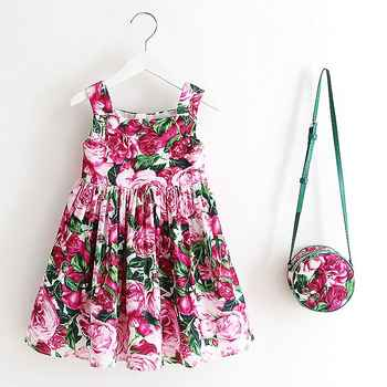 Baby Girls Dress Summer 2018 Brand Kids Clothes Toddler Dress with Bag Robe Enfant Christmas Dress Princess Children Clothing