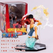 Free Shipping Anime One Piece Action Figure Luffy Fighting Film Ver PVC Figure font b Toy