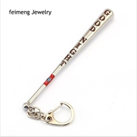 Suicide Squad Jewelry Baseball Bat Keychain Holder For Gift Chaveiro Car Key Chain Men Souvenir