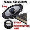 2 шт. 6.5 дюймов 2x100 Вт водонепроницаемый стерео аудио динамики динамик коаксиальный динамик автомобиля 2 способ для всех автомобилей высокого качество