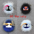 15 colors Real Raccoon Fur Leather Monster Pom Pom fur bag pendant strap Doll Ball keychain Bag car Charm Big size free shipping