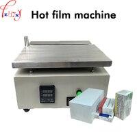 Manual perm machine cosmetics cigarette strip perfume small hot film packaging machine blister sealing machine 220V 1PC