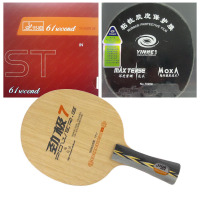 Pro Table Tennis Ping Pong Combo Racket DHS POWER G7 Galaxy Moon Pro Factory Tuned 729