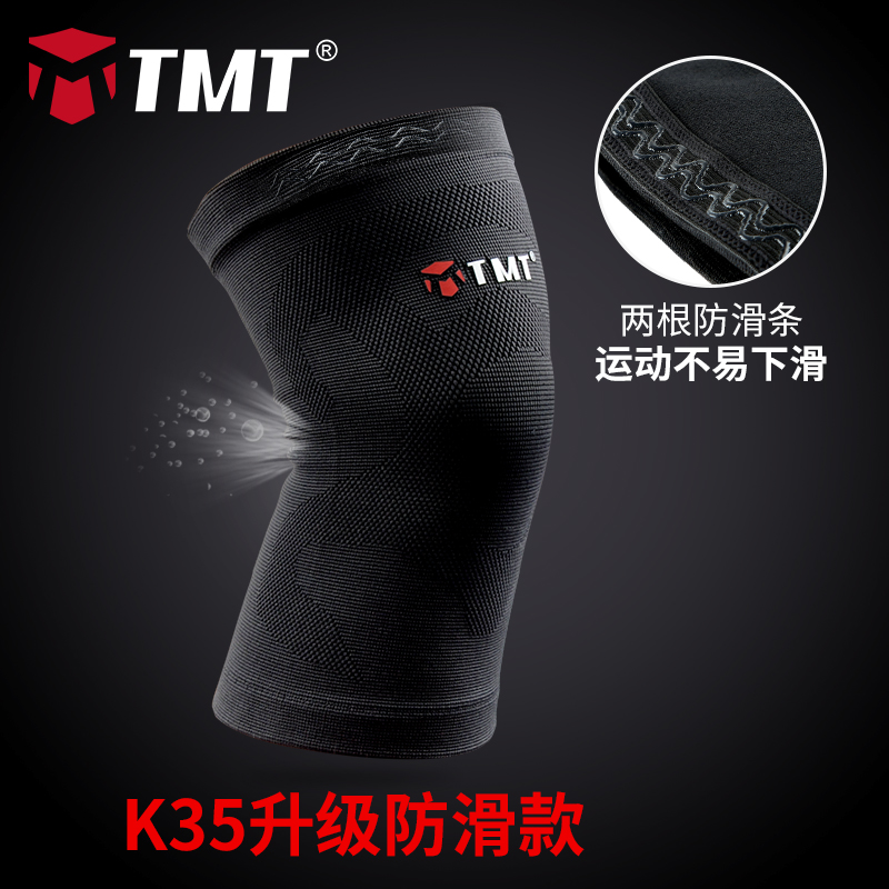 Female, Sports, Squat And Warm Basketball, The Outdoor Meniscus Knee Protective Device For Running Bicycle Free Shipping