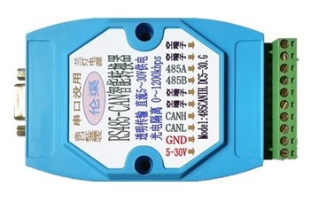 485 turn /CAN to 485/CAN converter /CAN interface /can card /can bus