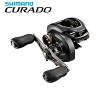 SHIMANO CURADO fishing reel Baitcaster 8.5:1 6+1BB 5 kg Power S3D spool strength body Smooth light baitcasting fishing reel