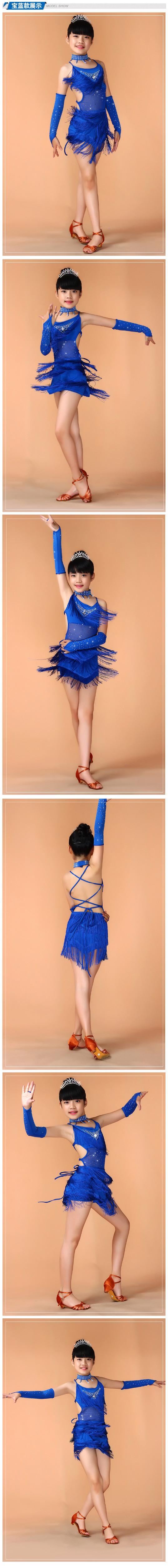 DB23707 latin salsa dance dress-3