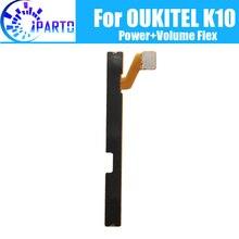 Cable de botón lateral flexible OUKITEL K10 100% botón de encendido + volumen Original piezas de reparación de Cable Flex para OUKITEL K10
