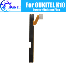 OUKITEL K10ด้านข้างปุ่มFlex Cable 100% Original Power + Volume Button Flex Cable RepairสำหรับOUKITEL K10