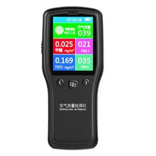 PM2.5 Detector Air Quality Monitor Digital Testing Appliance For Supervising Formaldehyde TVOC PM2.5 PM10 HCHO qiang free shipping portable formaldehyde detector household detection formaldehyde hcho detection tvoc air quality testing